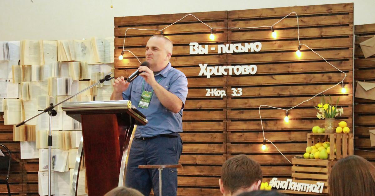 Молодёжная конференция Ясно, понятно в Волгограде