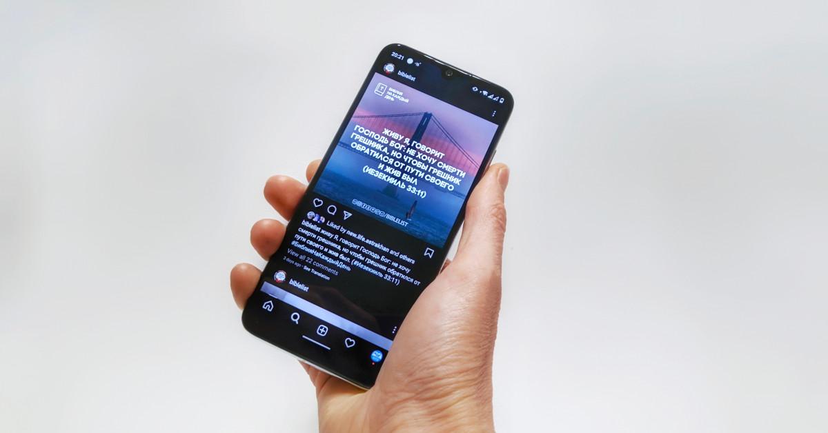 Стих из Библии в Инстаграме на смартфоне
