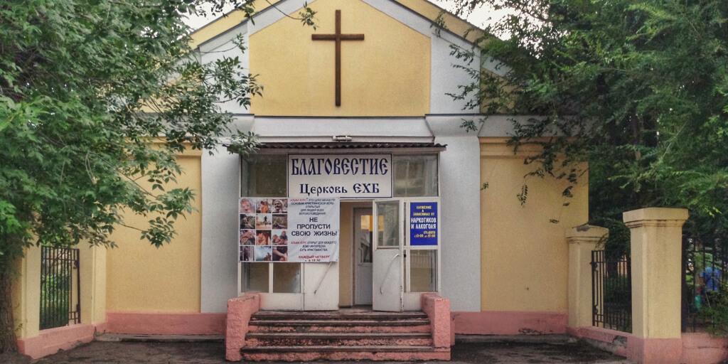 Церковь Благовестие ЕХБ г. Волжского