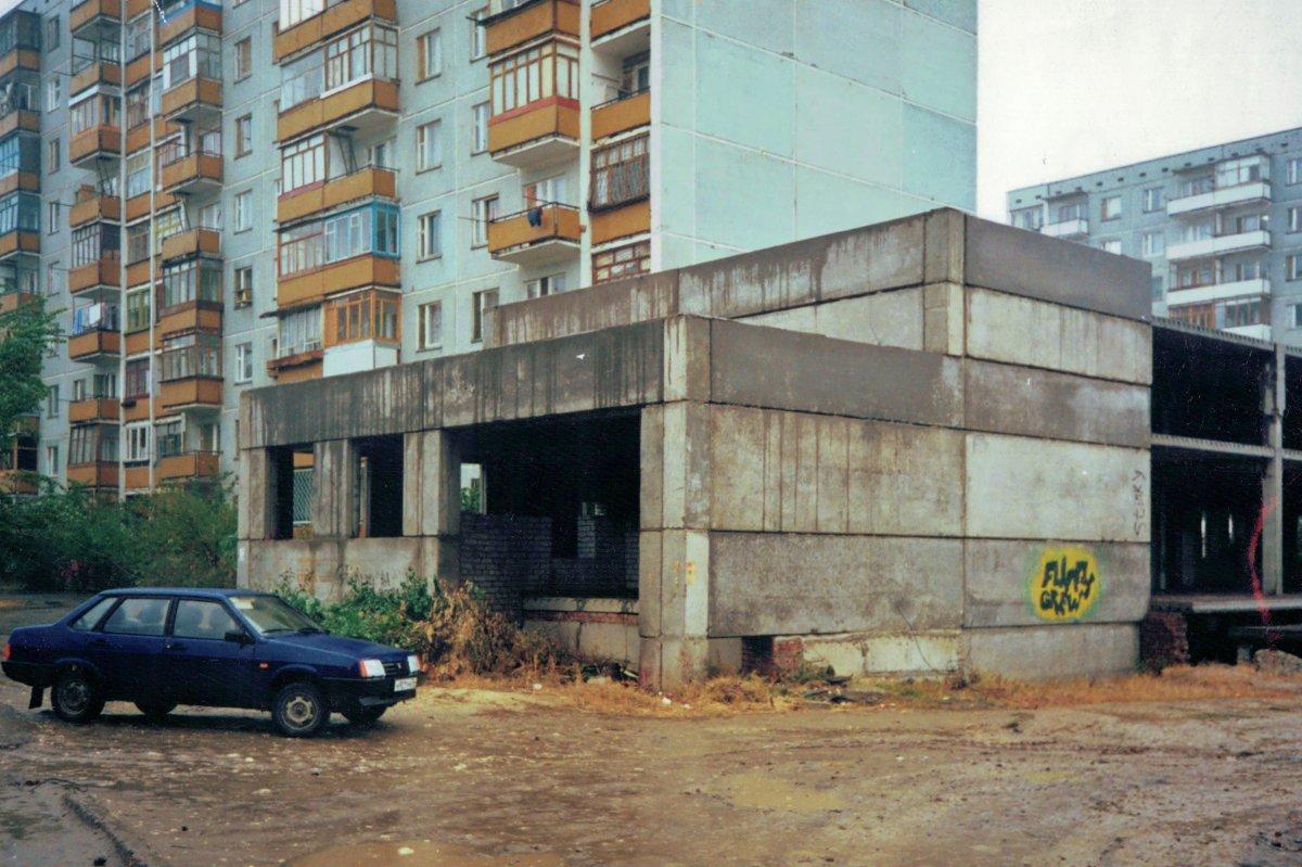 1999 год. Будущее здание КЦ «Свет мира»