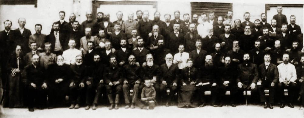 Съезд баптистов России в Царицыне