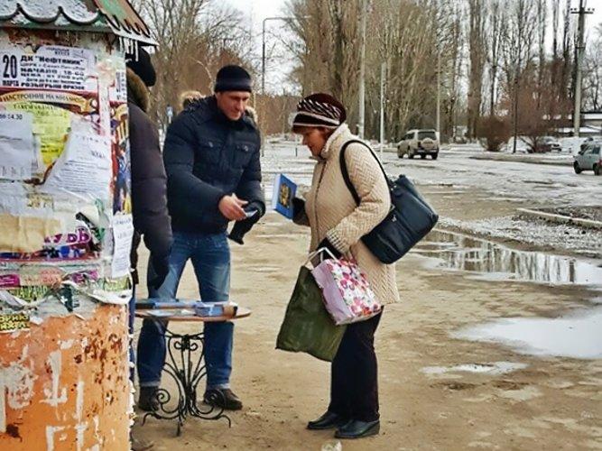 Библии в подарок жителям Жирновска