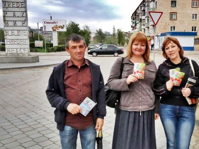 Уличное благовестие в Волгоградской области