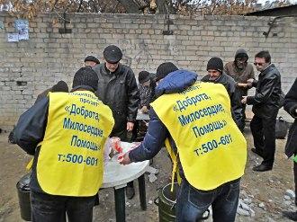 Помощь бездомным людям в Волгограде