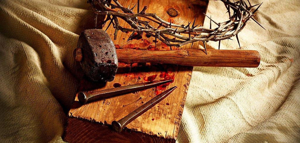 Орудия казни Иисуса Христа