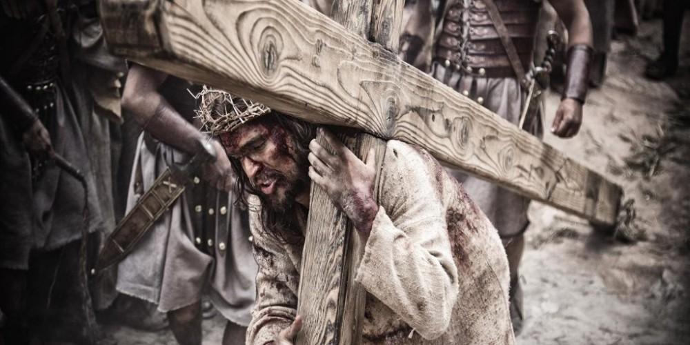 Страдания Христа