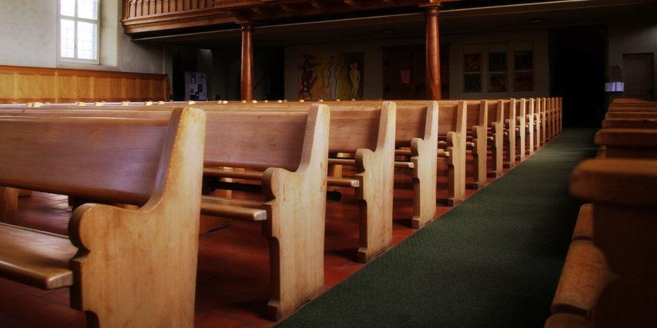 Церковные скамейки
