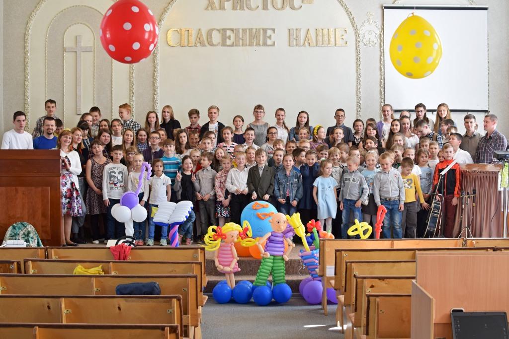 Общее фото участников детской миссионерской конференции