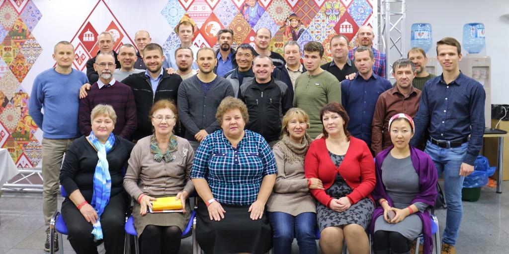 Волгоградская команда на форуме Приумножение