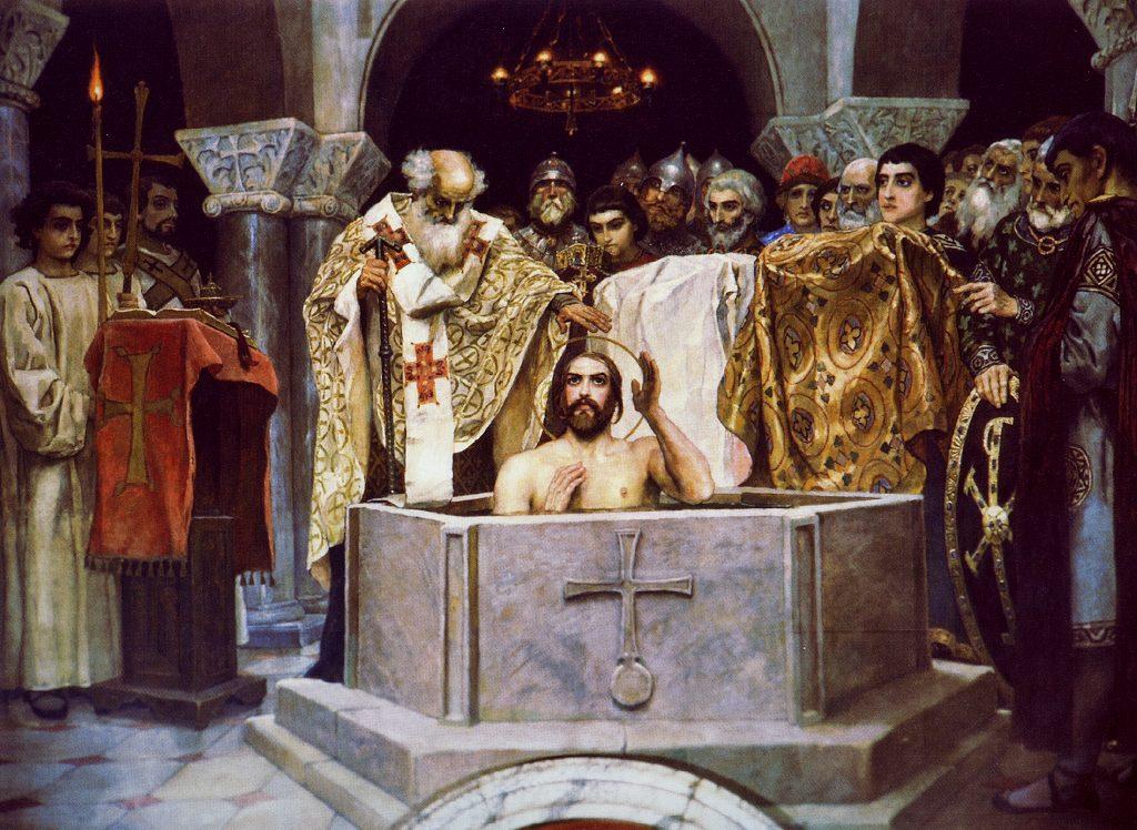 Крещение князя Владимира, фреска Васнецова