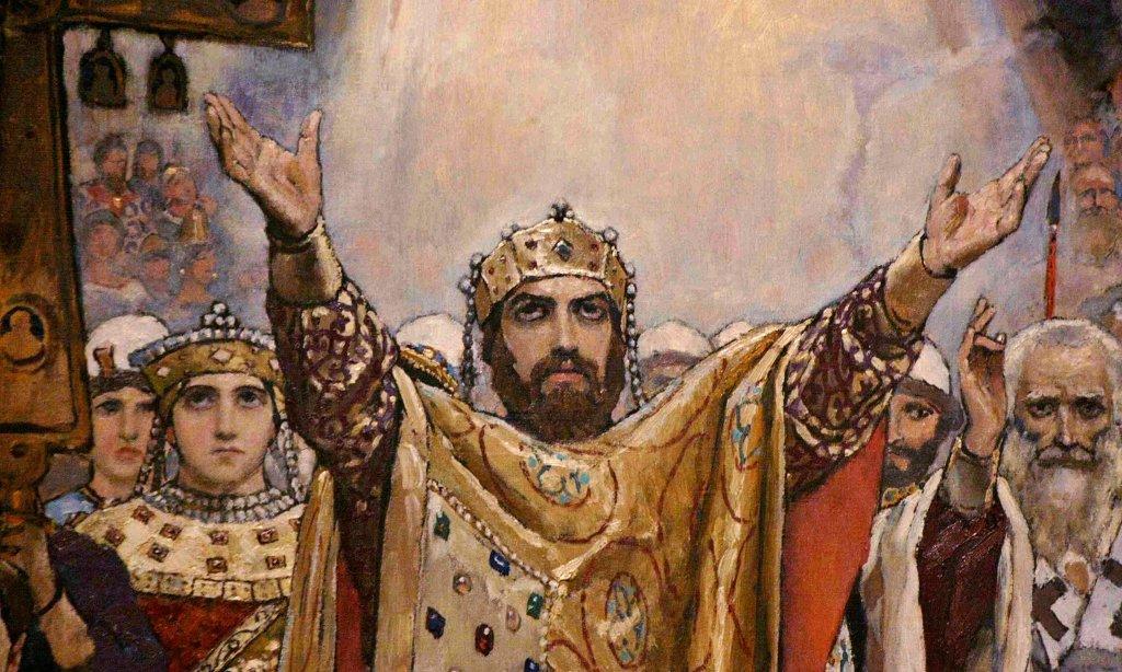 Крещение Руси, фреска Васнецова