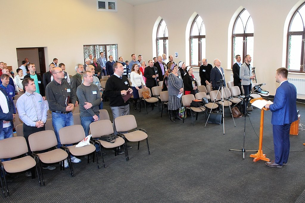 Открытие конференции служителей