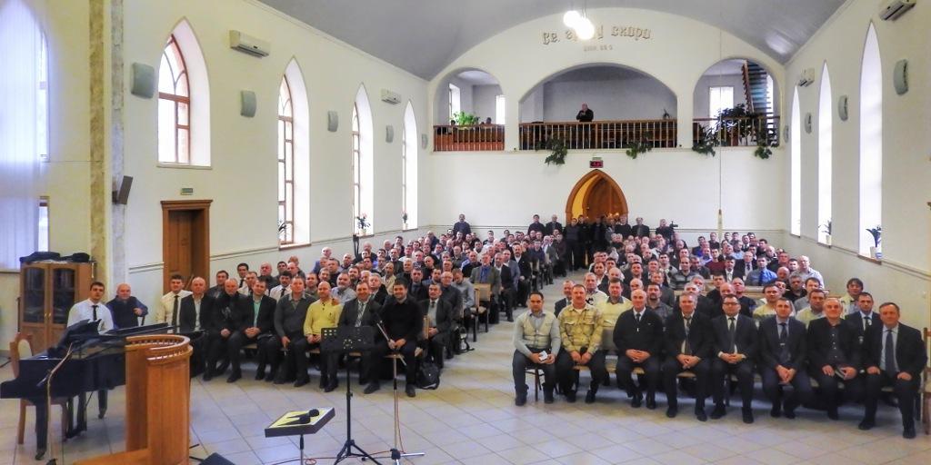 Съезд служителей церквей ЕХБ в Ставрополе. Февраль 2018