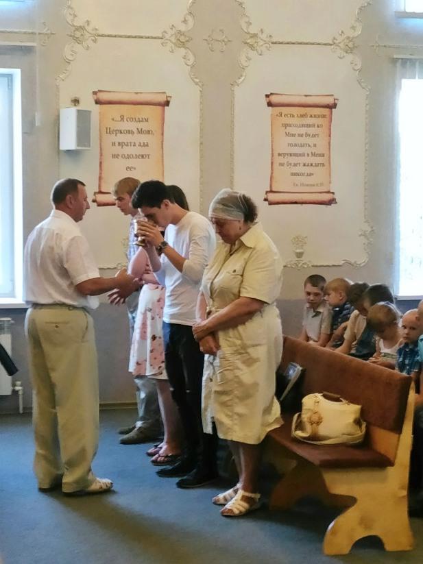 Первое причастие после крещения