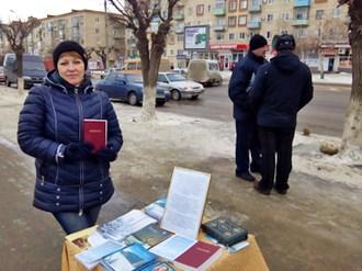 Практика миссионеров в городе