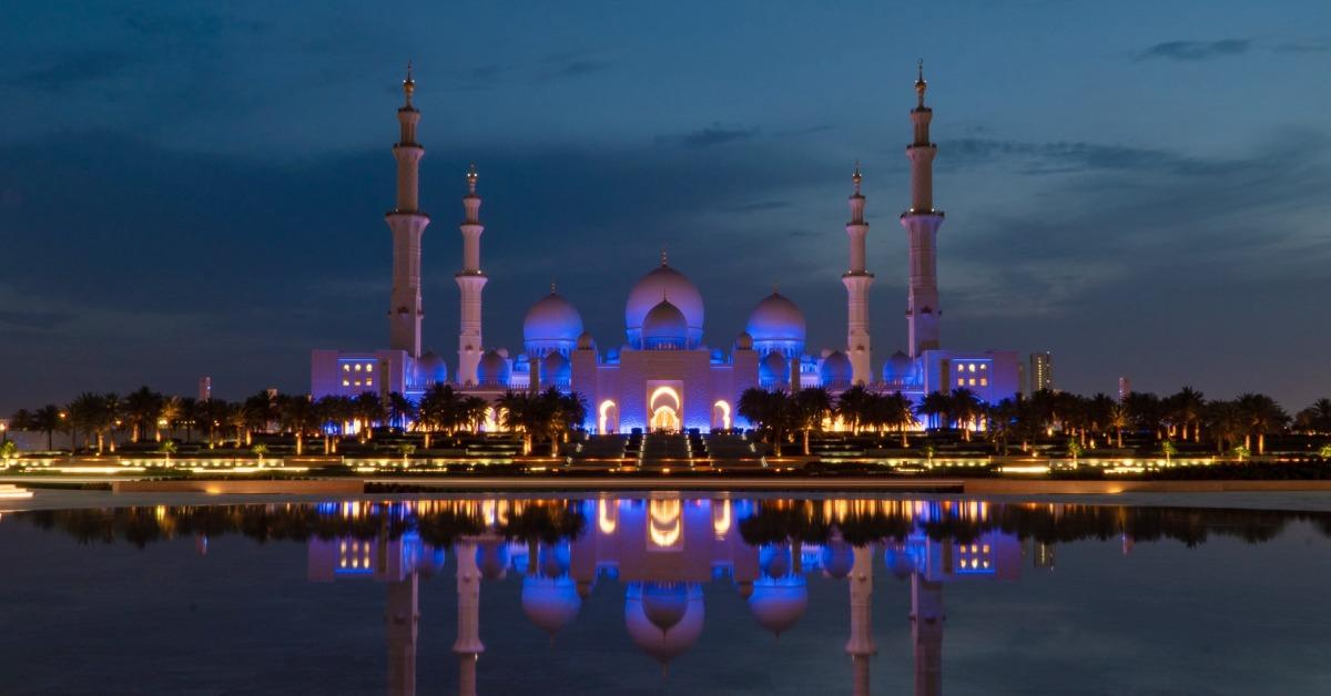 30 дней молитвы за мусульманский мир