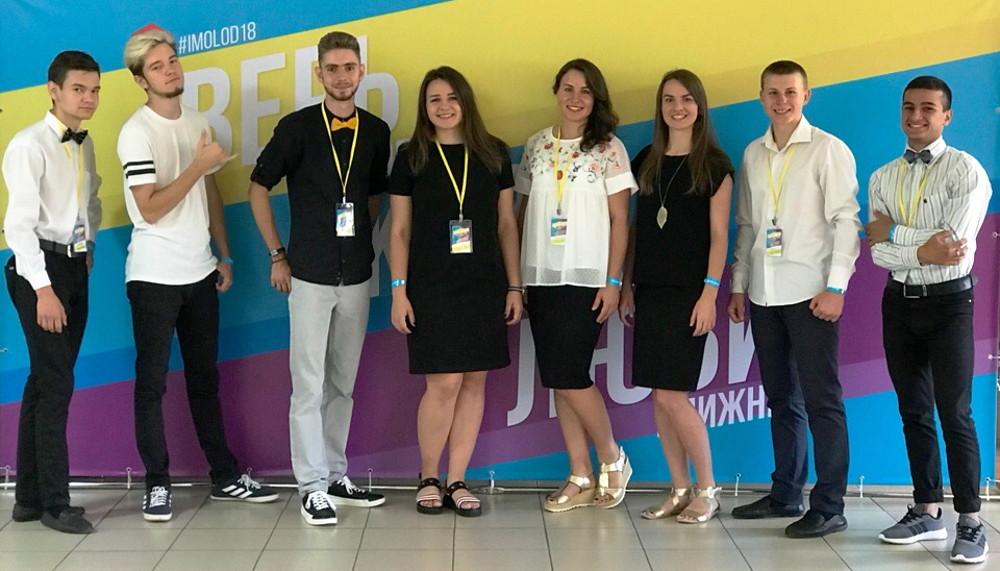 Участники «Я молодой» из Волгограда