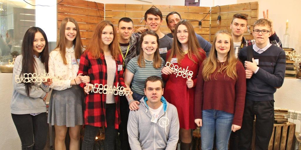 Молодёжная конференция Движимые верой в Волгограде