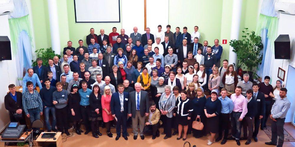 Участники конференции служителей в Волгограде