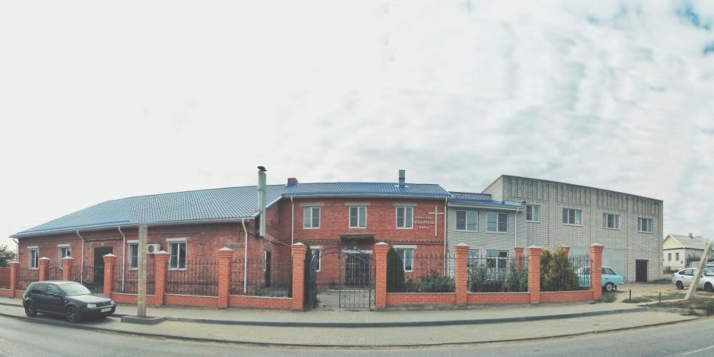 Центральная баптистская церковь Волгограда (РС ЕХБ)