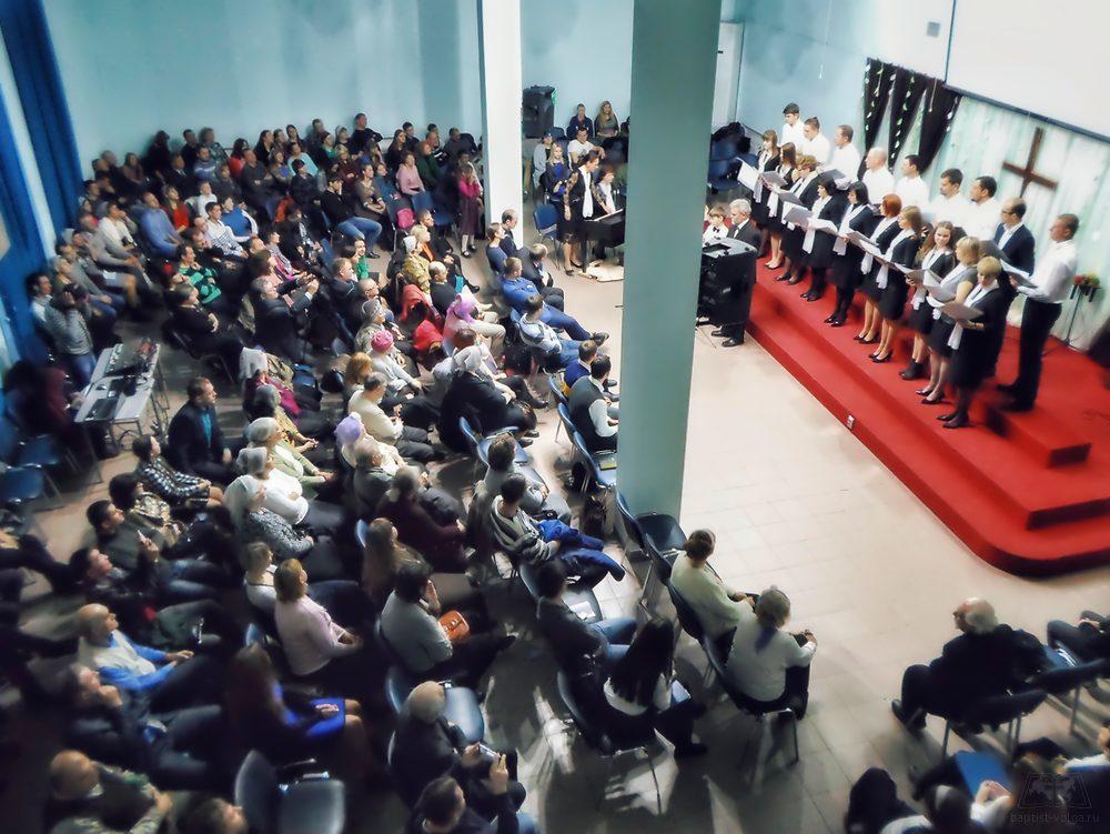 Соборное богослужение церквей ЕХБ в Волгограде 2016