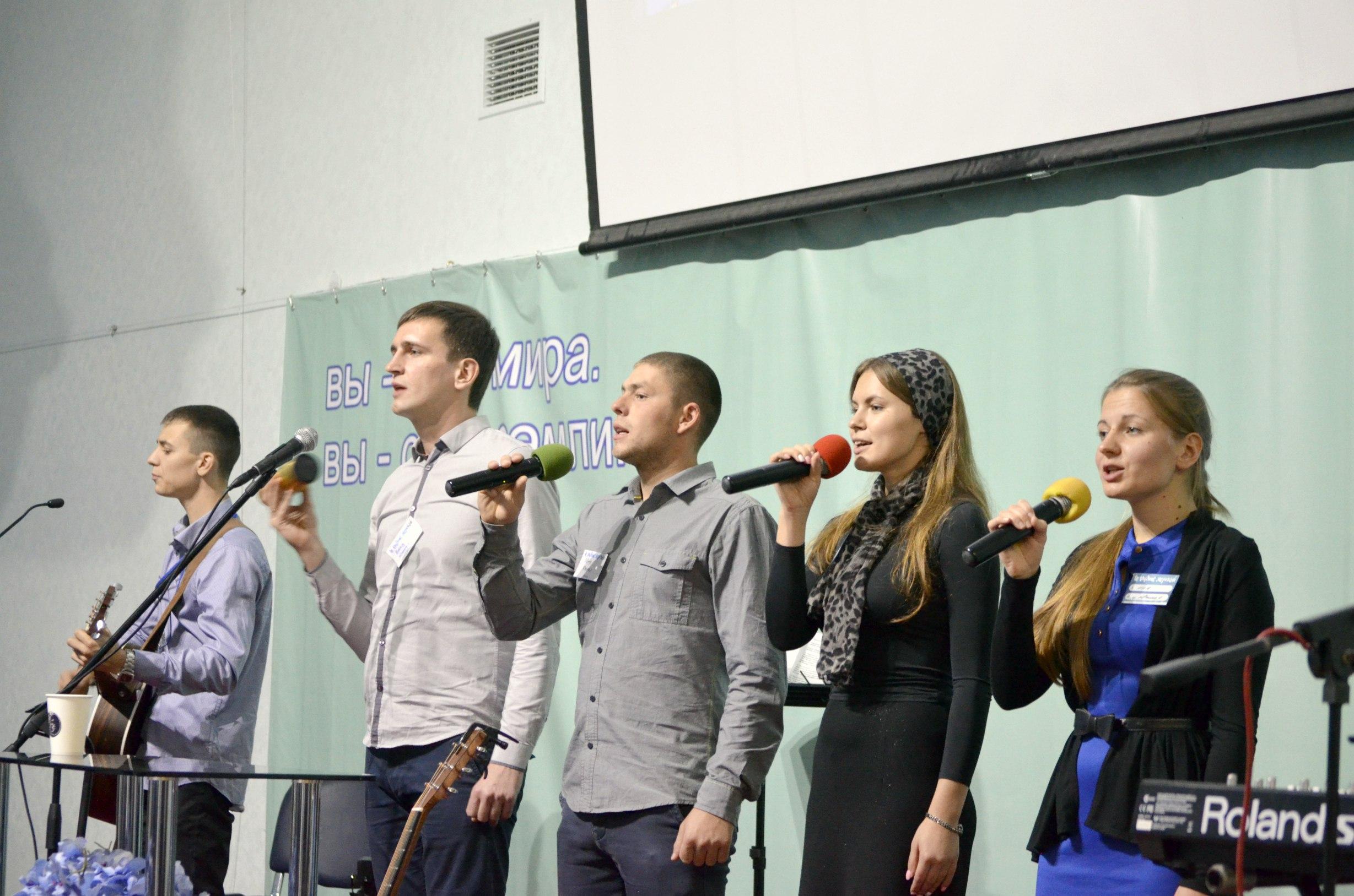 Группа прославления Южной церкви
