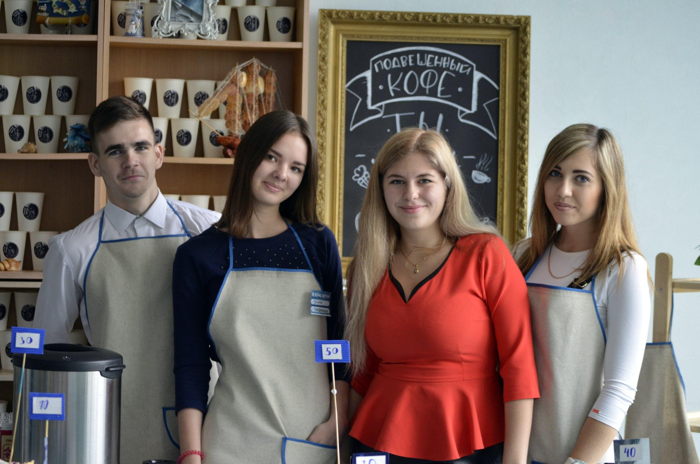 Волонтёры кофе-зоны конференции