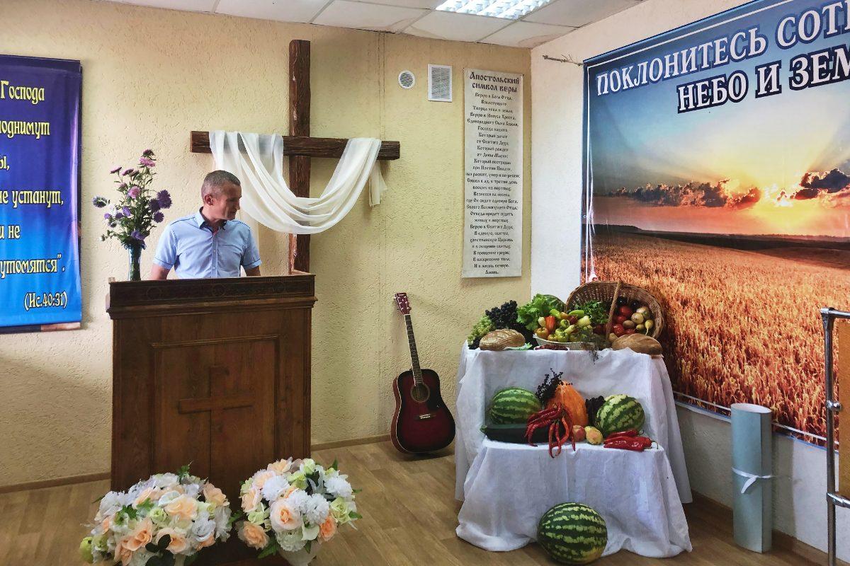 Праздник Жатвы в церкви ЕХБ села Заплавное