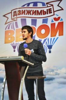 Проповедь Алексея Гузенкова